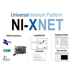 NI IMAQ Vision Run-Time Engine - 下载